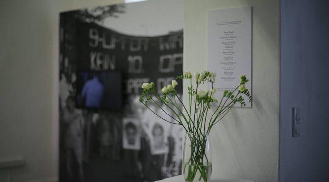 """Ausstellung """"Sequenzen – Erinnerung – Wechsel. Den NSU-Komplex kontextualisieren."""" & Rahmenprogramm"""